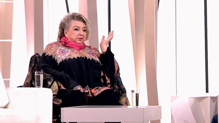 Тарасова прокомментировала соперничество Плющенко и Тутберидзе