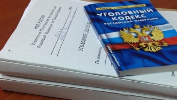 На Ставрополье ищут свидетелей преступления на автовокзале в Георгиевске