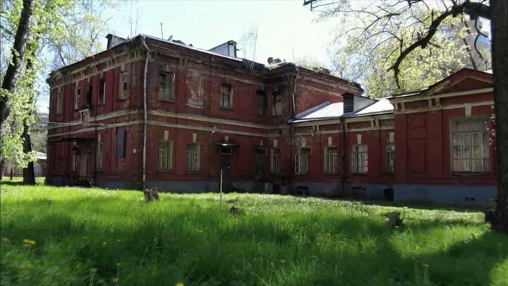 Историческое здание больницы Святой Ольги в Москве может стать гостиницей