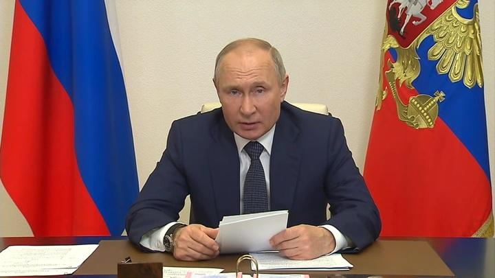 Путин положительно оценил реализацию поручений Федеральному собранию