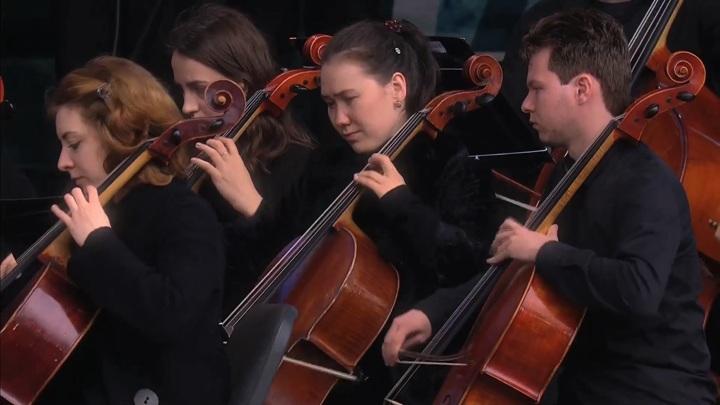 В Большом театре проходит концерт, посвященный Дню славянской письменности