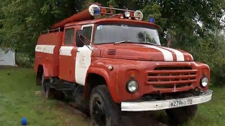 Верещагино накрыло дымом от крупного пожара на свалке