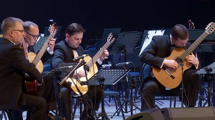 """Международный фестиваль """"Мир гитары"""" открылся в Калуге"""