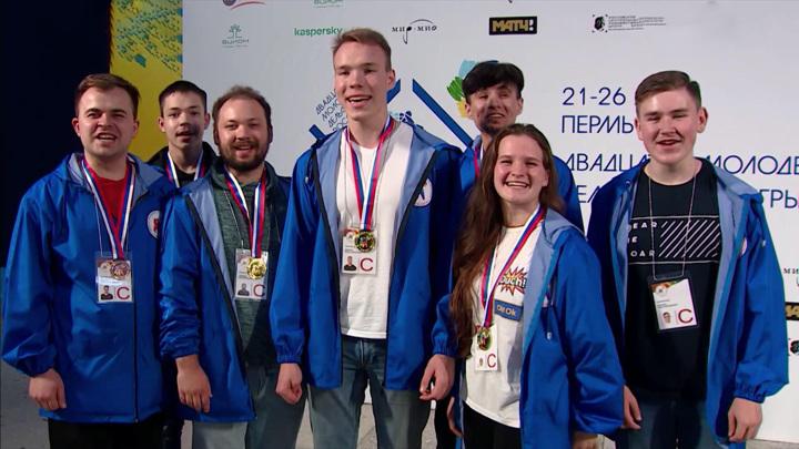 В Перми подвели итоги Молодежных Дельфийских игр