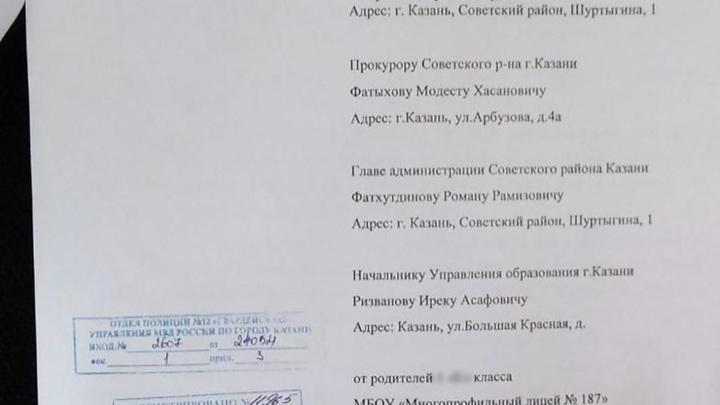 Первоклассника обвинили в терроризме на фоне трагедии в казанской гимназии