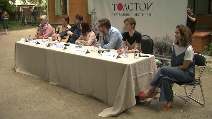 """Театральный фестиваль """"Толстой"""" объявил программу"""