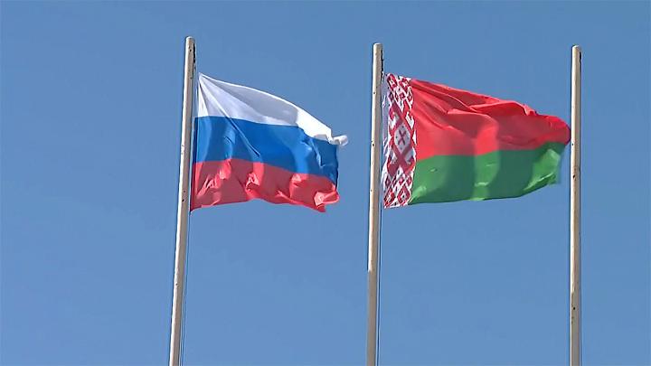 Россия иБелоруссия будут продолжать интеграцию врамках Союзного государства