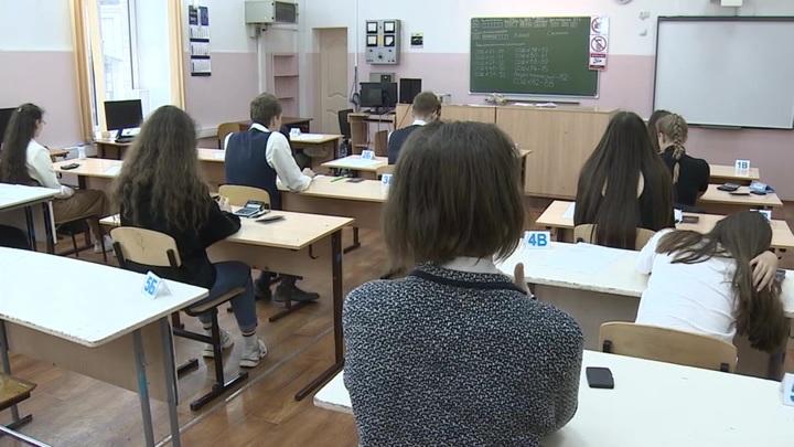 В школах сократится число контрольных