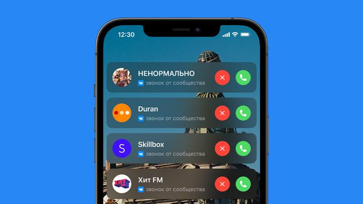 """""""ВКонтакте"""" запустил звонки от сообществ"""