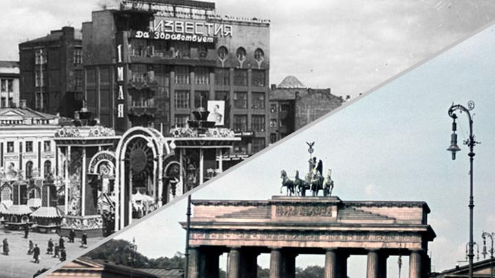 Москва и Берлин (1939 - 1940 годы)