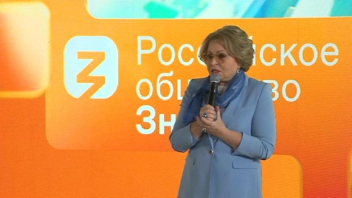 Матвиенко выступила против квот для женщин на руководящих должностях