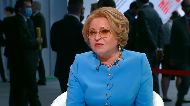 Матвиенко: каждый, кто вакцинируется, вносит вклад в безопасность страны