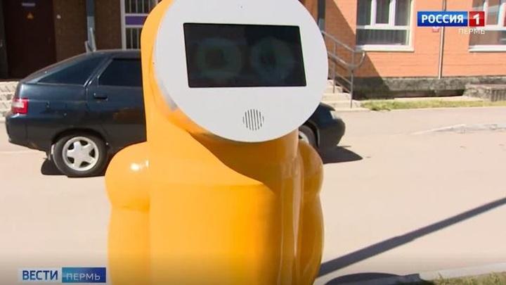 В Перми появился первый робот-тренер