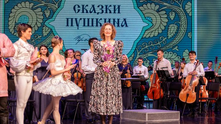 Евгения Кривицкая | Фото пресс-службы Национального симфонического оркестра Республики Башкортостан