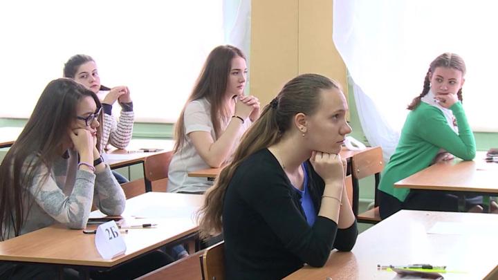 Алтайские выпускники сдают профильную математику