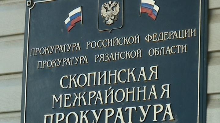 Заключенный скопинской колонии обманул 6 женщин на 19 миллионов рублей