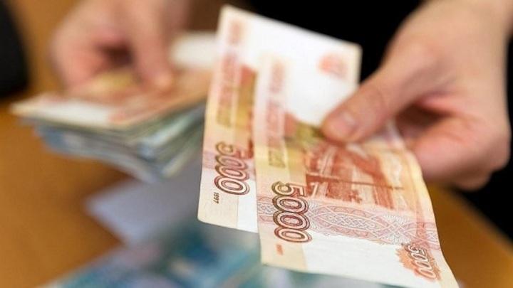 В Железноводске бухгалтер присвоила 1,3 миллиона рублей