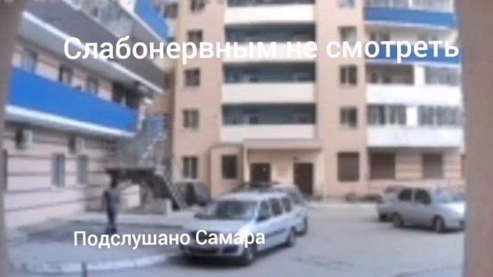 Самарская прокуратура начала проверку по факту смерти выброшенной из окна девочки