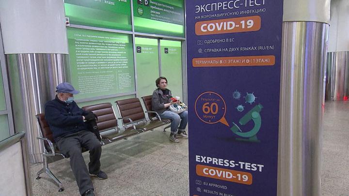В России впервые с марта число заболевших COVID-19 превысило 11 тысяч