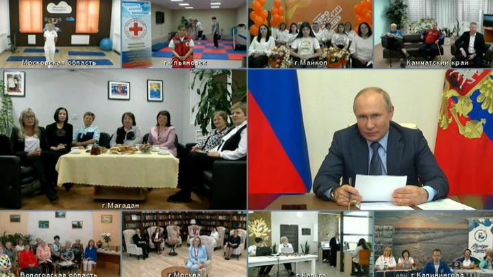 Путин: уровень смертности от COVID в соцучреждениях России был ниже, чем в другихстранах