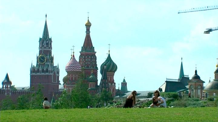 Названы города России с самыми счастливыми людьми