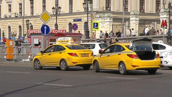 Введенные в Москве меры не коснутся каршеринга и такси