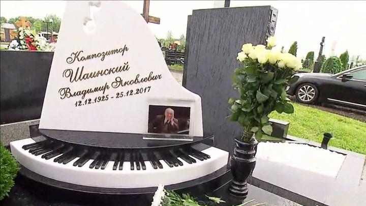 В столице открыли памятник композитору Владимиру Шаинскому
