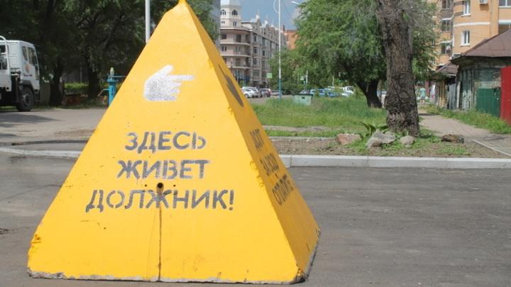 Перед домами злостных неплатильщиков за ЖКХ в Благовещенске появятся пирамиды позора