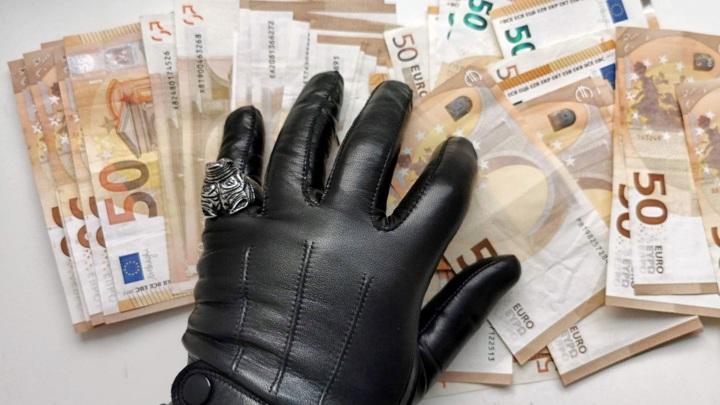 ФСБ раскрыла во Владимире махинации замдиректора банка на 60 миллионов рублей