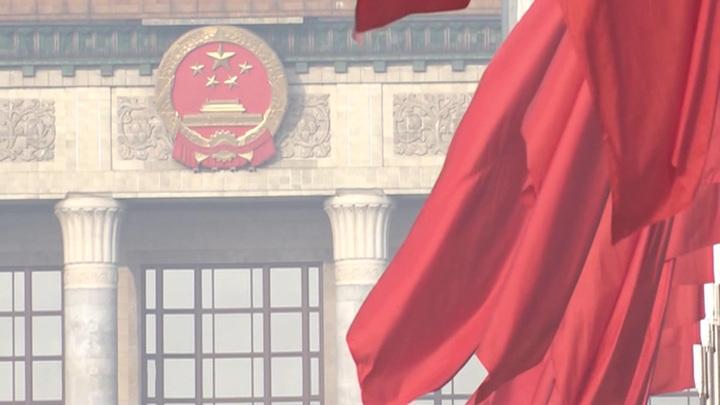 Китай потребовал прекратить необоснованные нападки на его политику