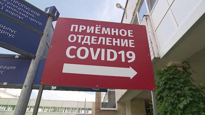 В России за сутки – 14 185 новых случаев заболевания коронавирусом