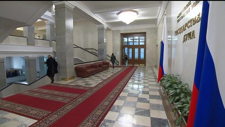 17 июня в Госдуме пройдет последнее пленарное заседание весенней сессии