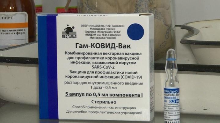 Более 1,5 тысячи смолян вакцинировались от COVID-19 за одни сутки