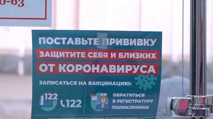 В Кузбассе введена обязательная вакцинация некоторых категорий граждан