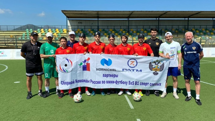 В состав сборной России по футболу слепых вошли спортсмены из Марий Эл