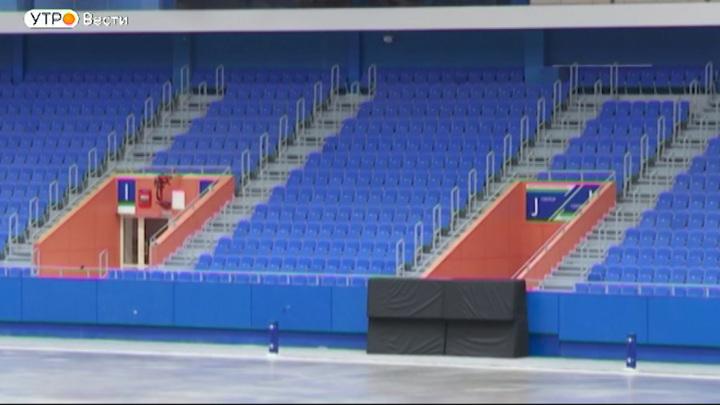 Чемпионат мира по бенди в Иркутске запланировали на октябрь 2021 года
