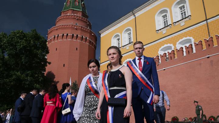 Всероссийский выпускной бал в Кремле отменен