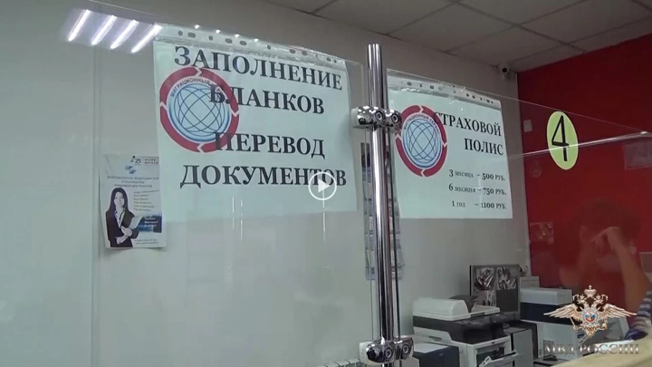 Челябинские аферисты незаконно легализовали более 10 тысяч мигрантов