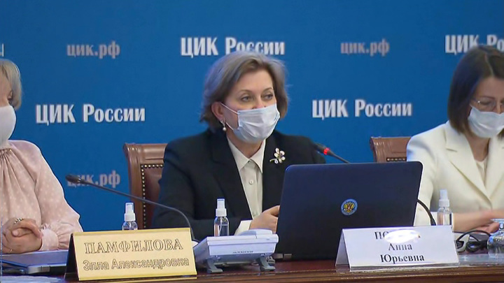 Обязательная вакцинация, выборы, штаммы: заявления Роспотребнадзора