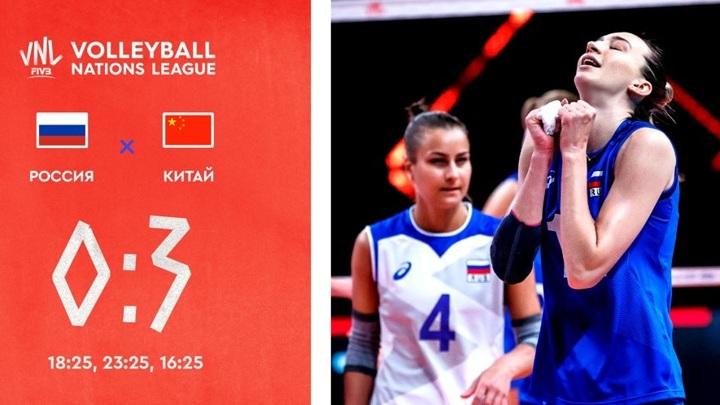 Российские волейболистки уступили Китаю в Лиге наций