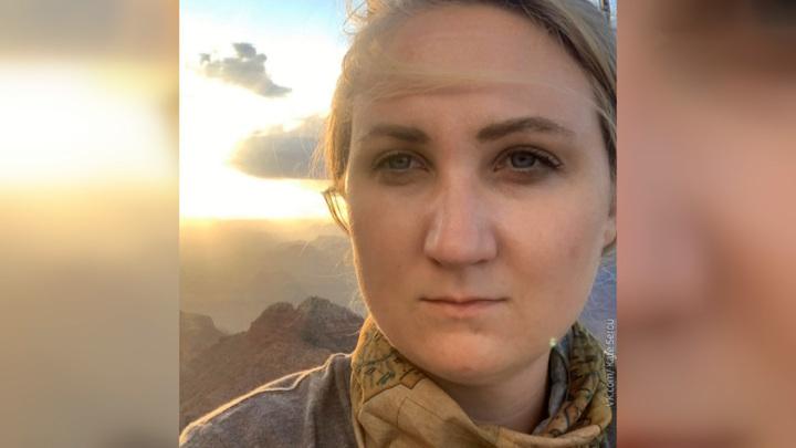 В Нижегородской области ищут пропавшую студентку юридического факультета из США
