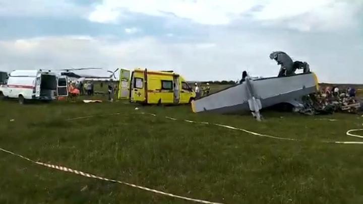 Четыре человека погибли в результате крушения самолета в Кемеровской области