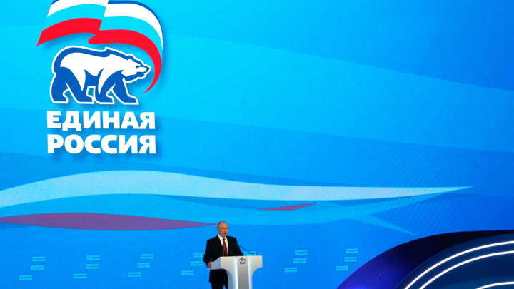 Путин призвал избежать роста тарифов и цен