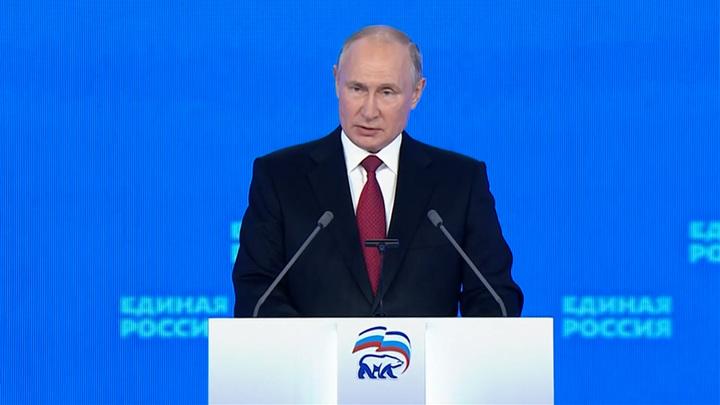 Путин призвал объединить усилия для снижения уровня бедности