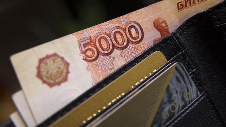 """Три мурманские пенсионерки """"подарили"""" мошенникам 4,1 млн рублей"""