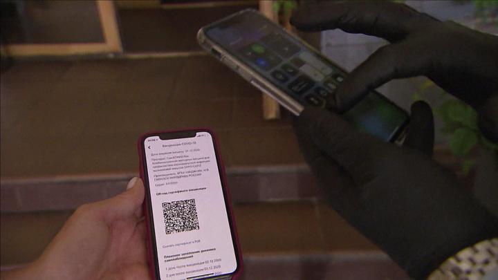 Фейковые QR-коды для посещения кафе в Москве начали продавать в даркнете