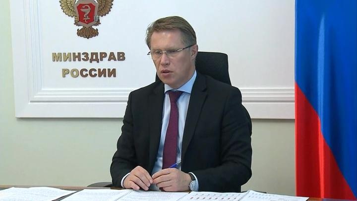 Мурашко рассказал о запасе реанимационных коек
