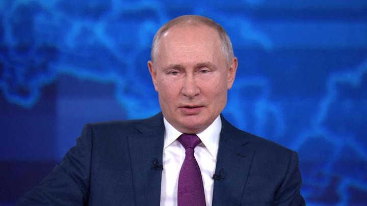 """Началась 18-я """"Прямая линия"""" с Путиным"""