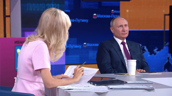 Путин рассказал о своей диете
