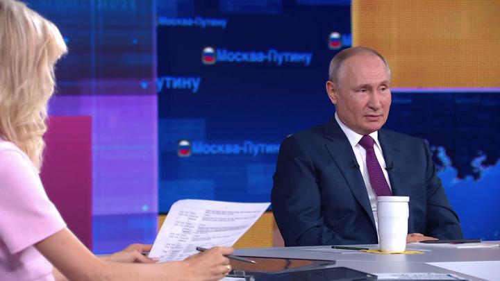 Путин рассказал о любимых учителях